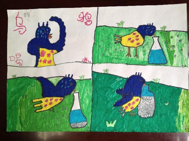 儿童画(二年级)